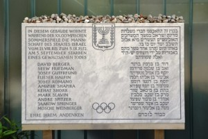Plaque in front of the Israeli athletes' quarters commemorating the victims of the Munich massacre (photo by Highcontrast)